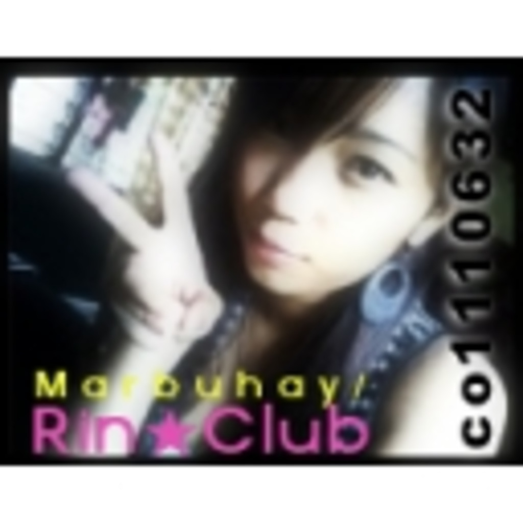 Mabuhay!Rin★Club