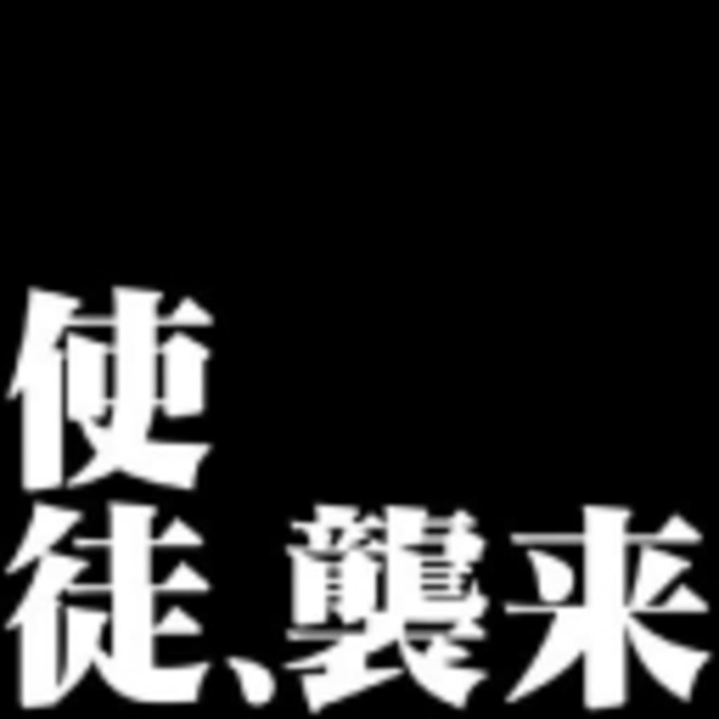 優ノMAXハイテンション