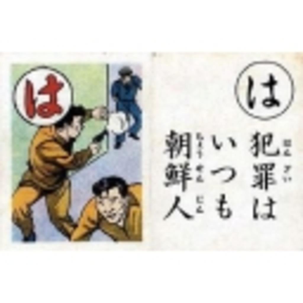 デトックスジャパンを応援するコミュ
