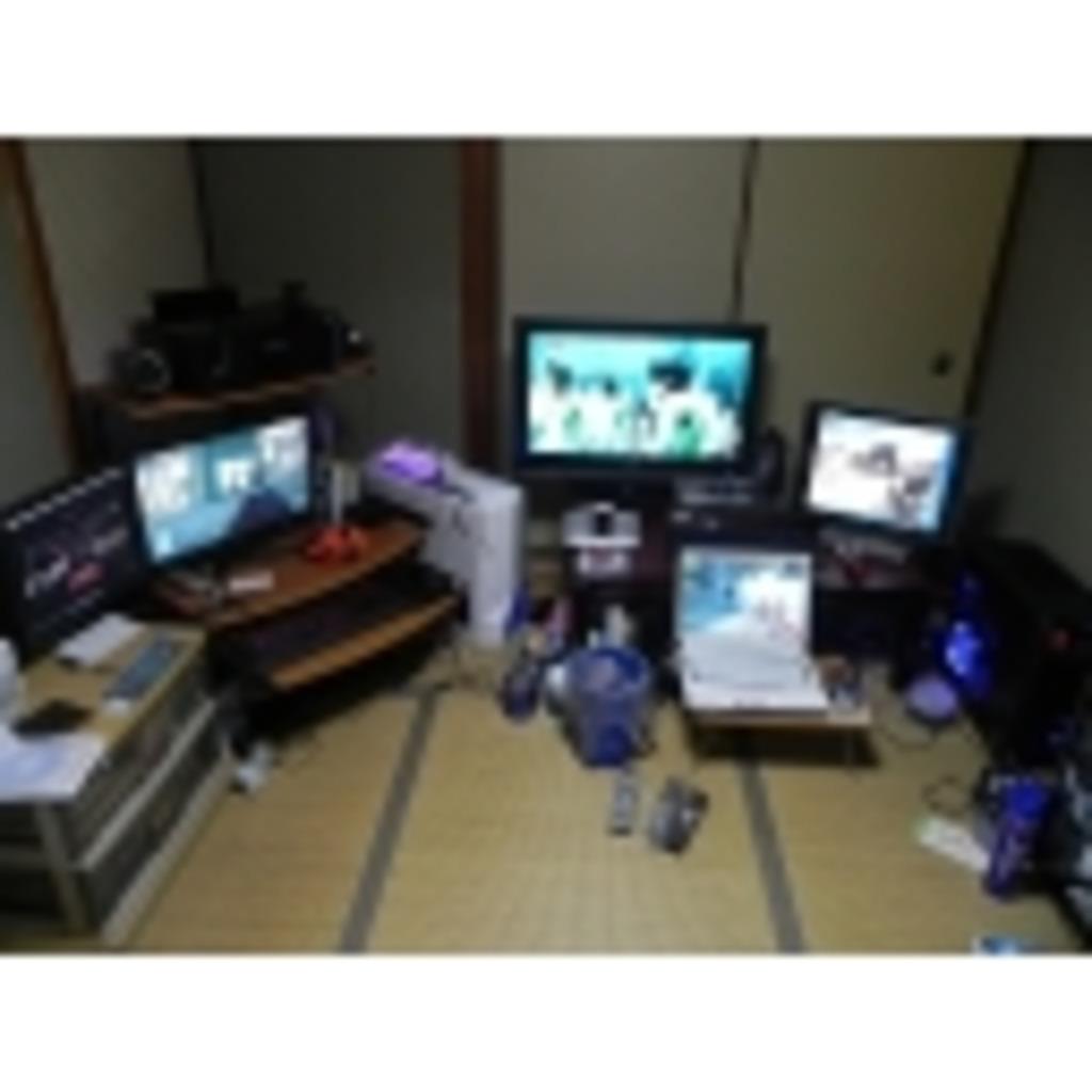 PC三昧【放送初心者】