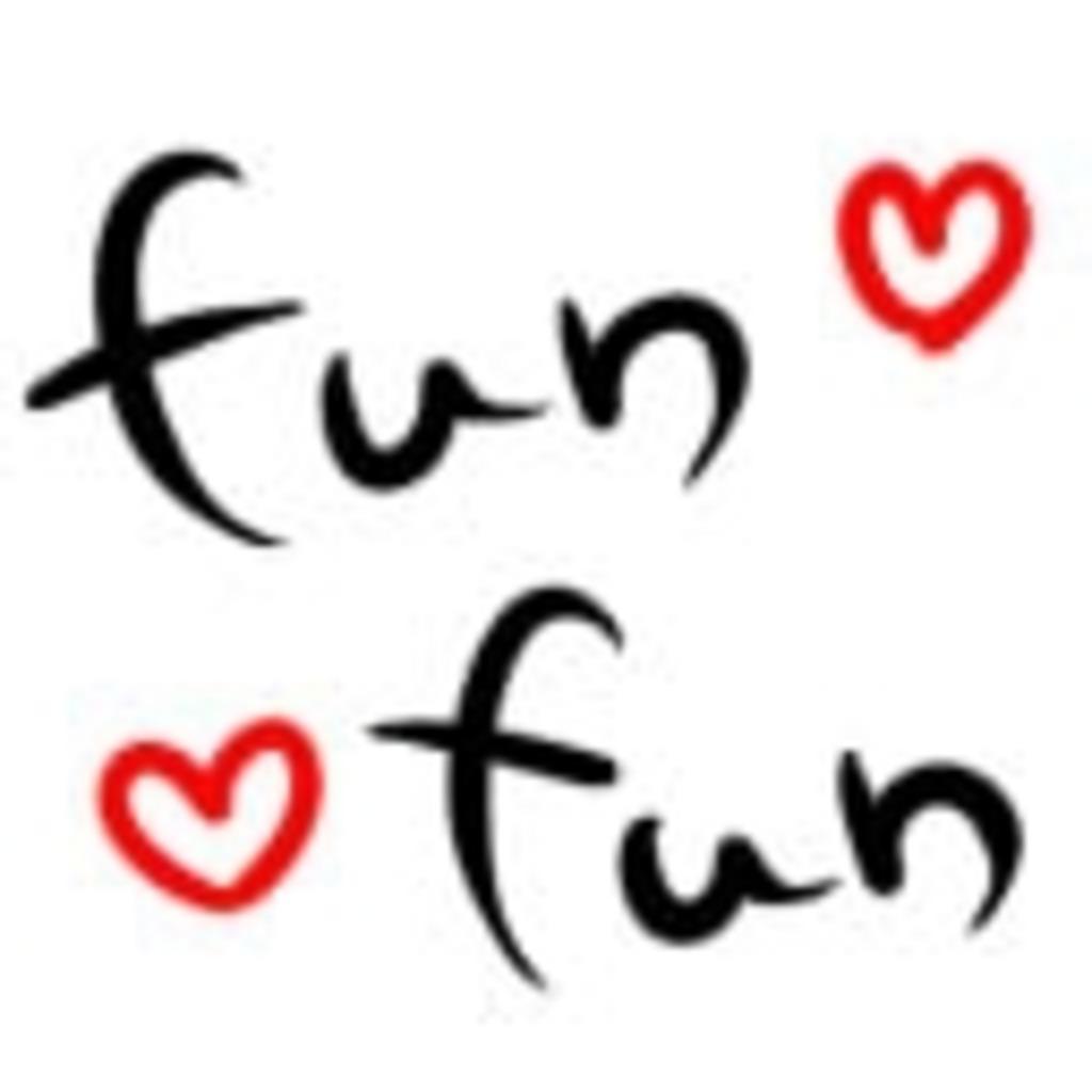 fun...fu~n♪