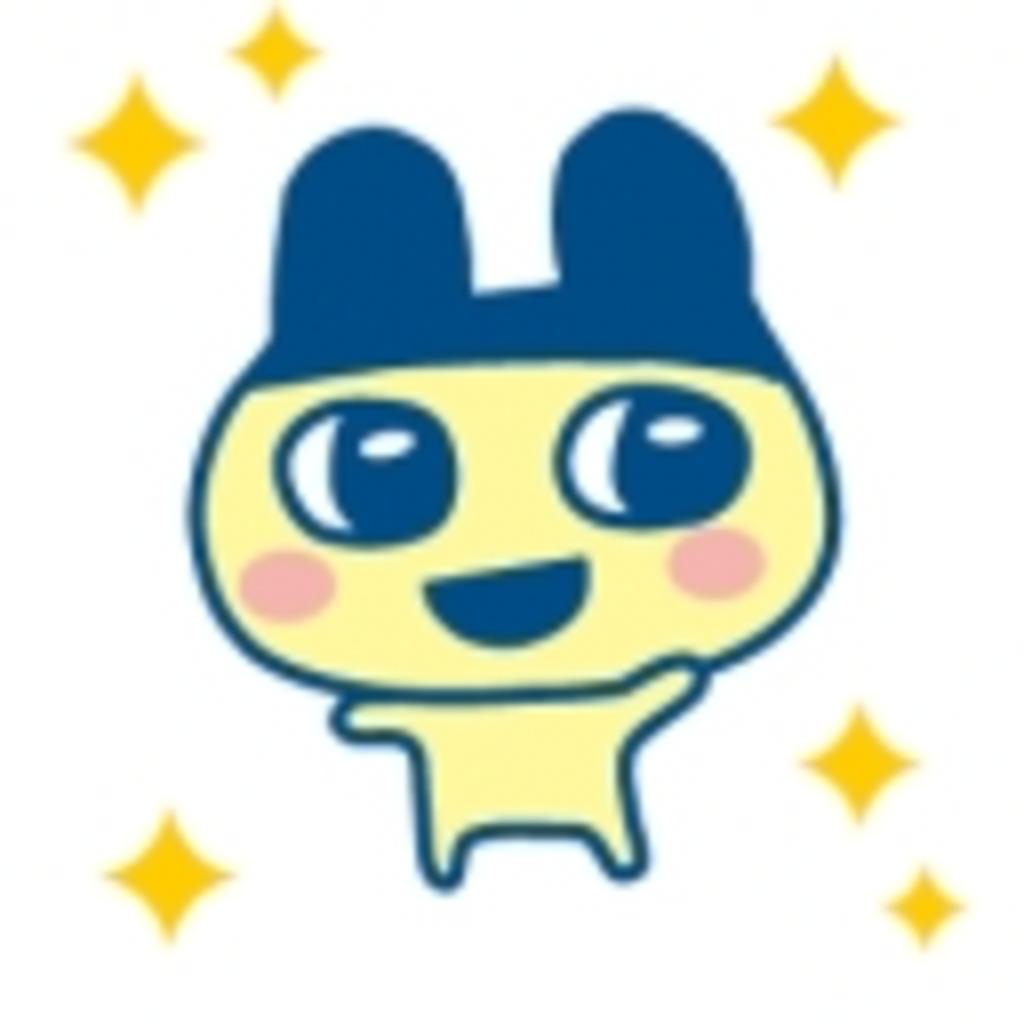 ☆あゆかのコミュリンク★