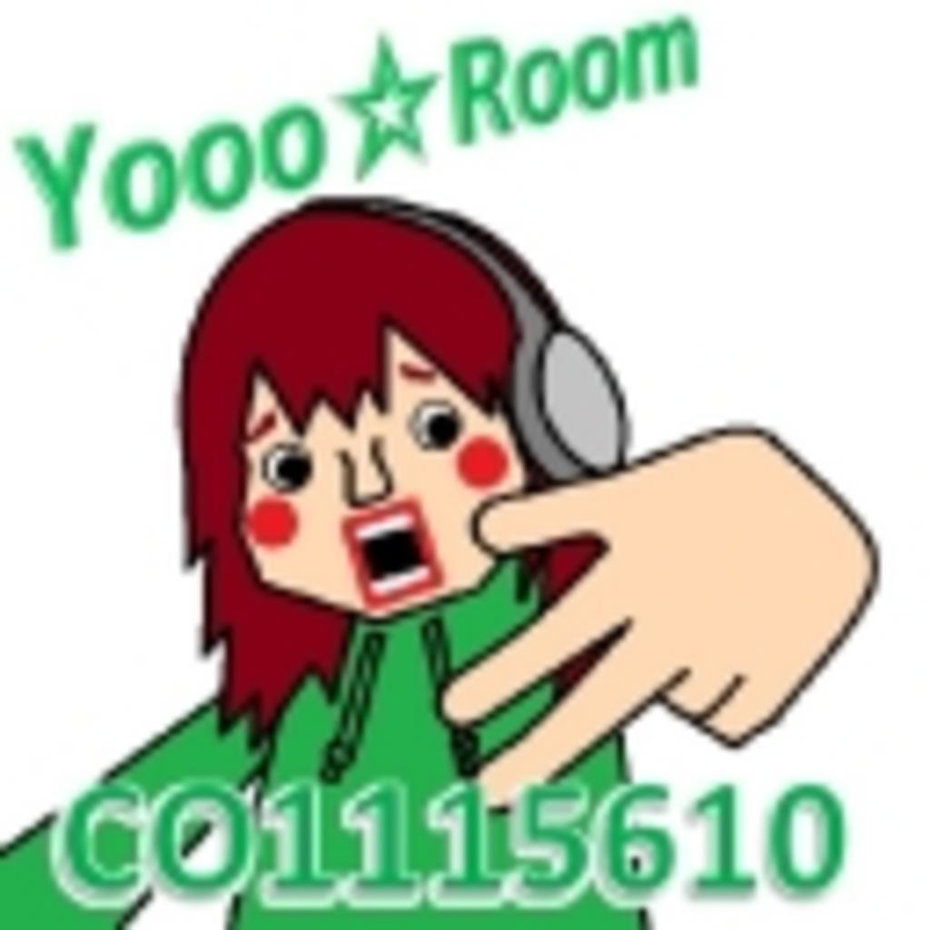 Yooo☆Room.