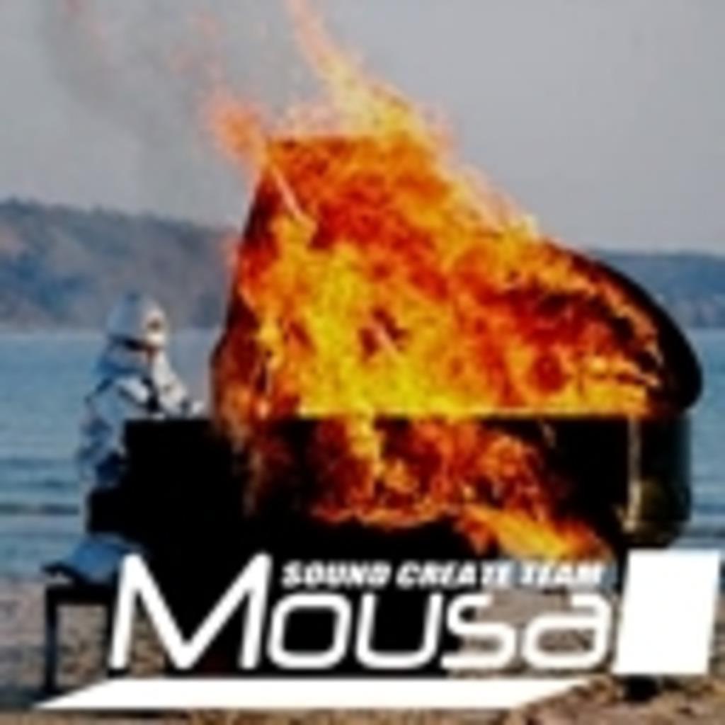 ムーサGroup -シーズン2-
