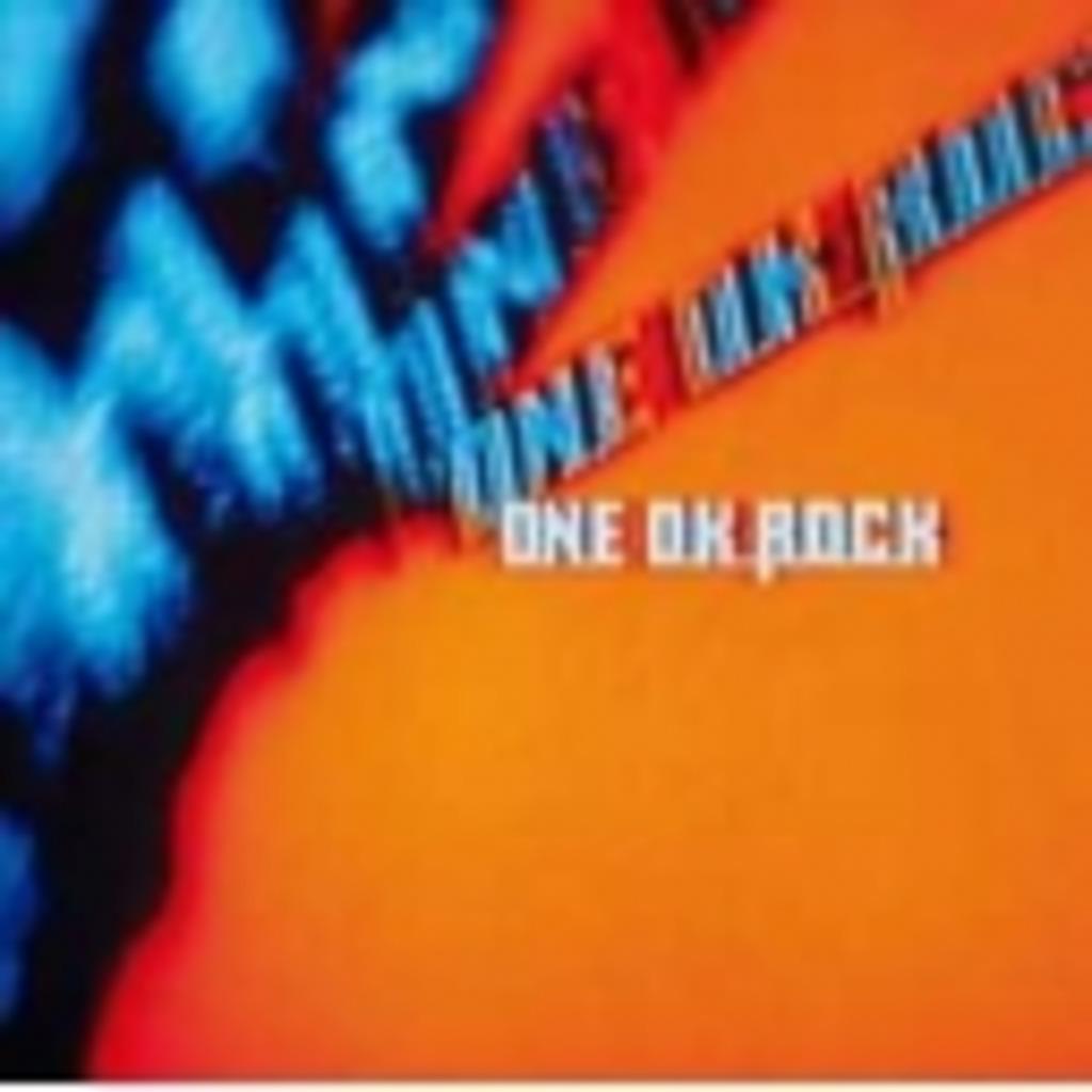 ONE OK ROCKが好き!!