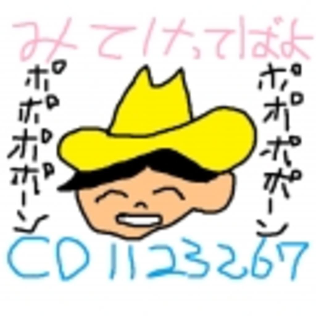 ♡♥はぬroom♥♡