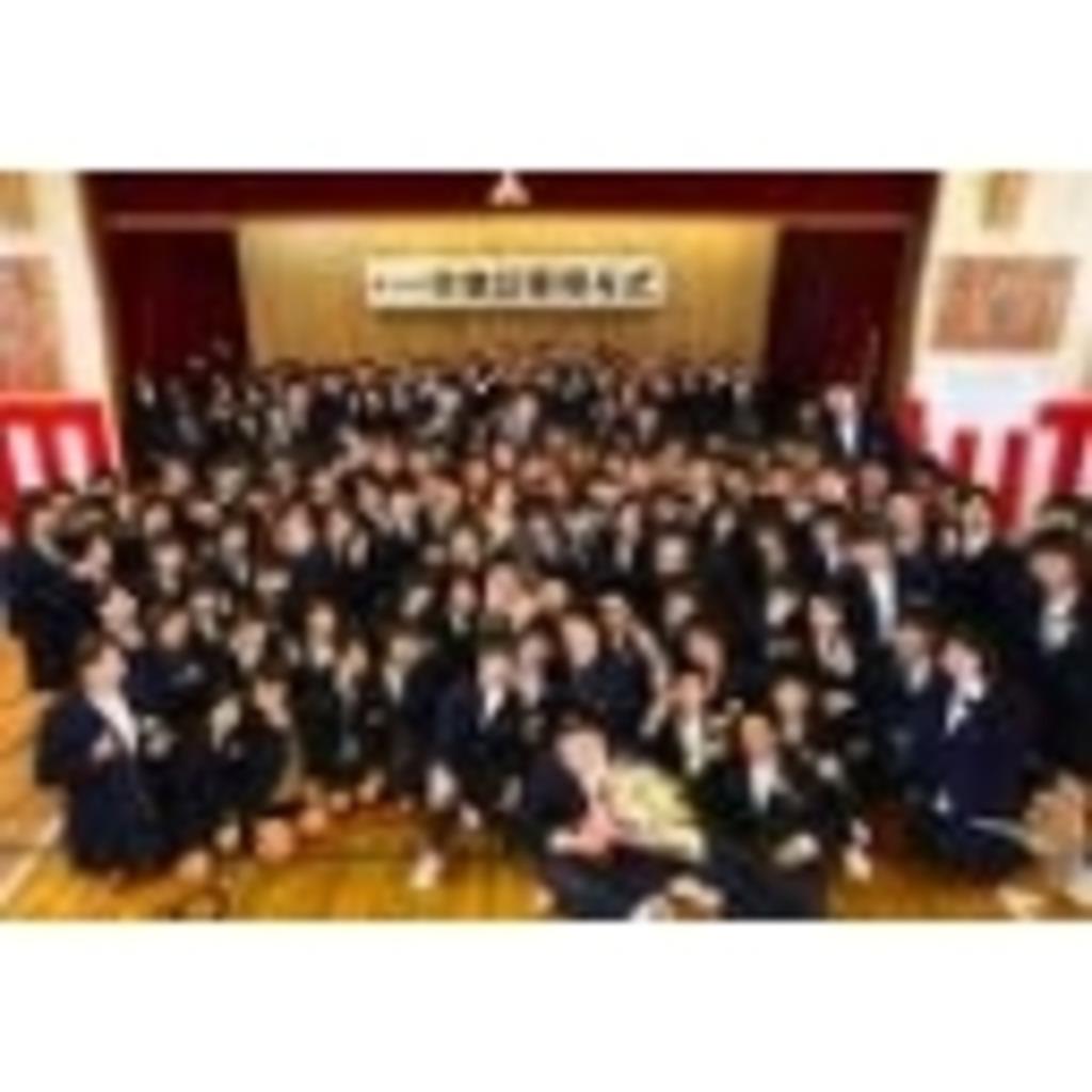 ニコニコ中学校 1学年生主名簿