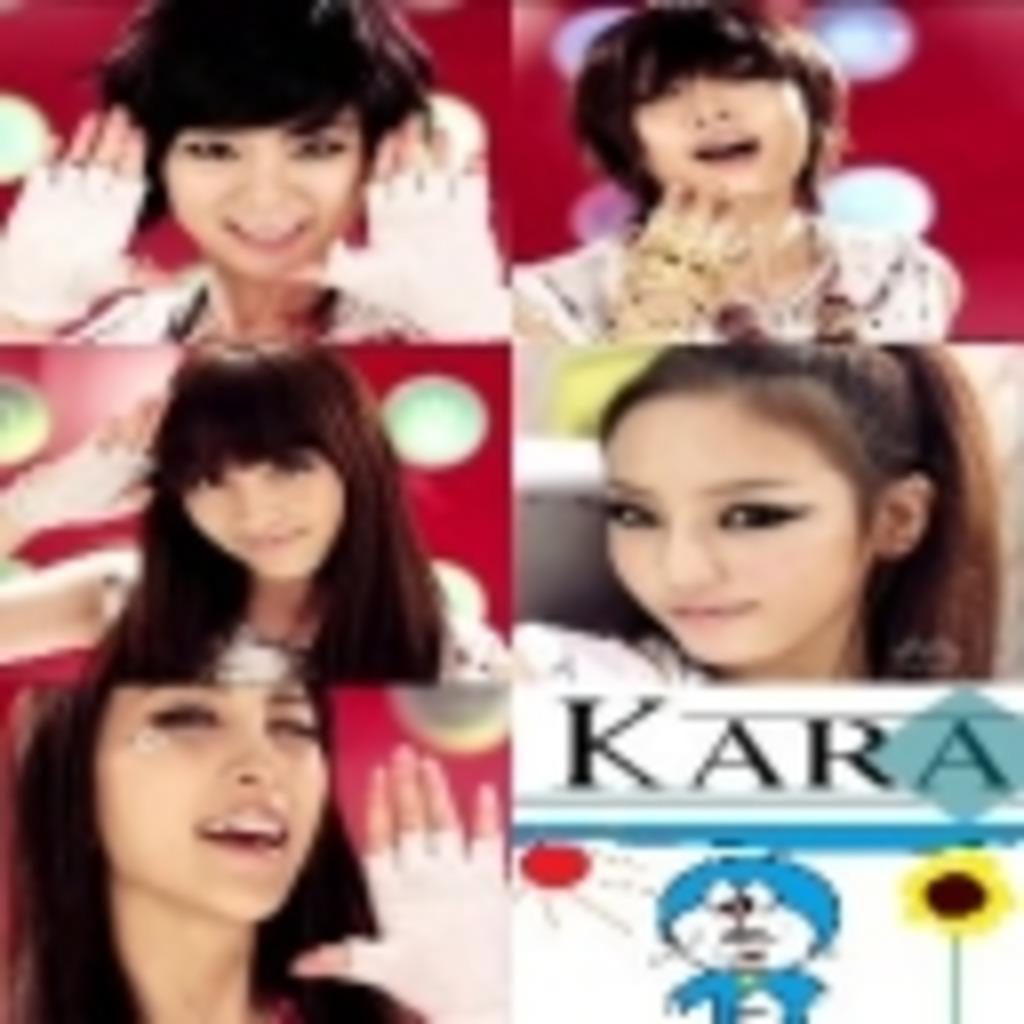 小梅のKARA+α講座