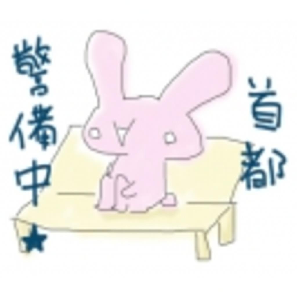 【FEZC鯖】ワホーイヽ(゚ω゚)ノ【カセドリア】