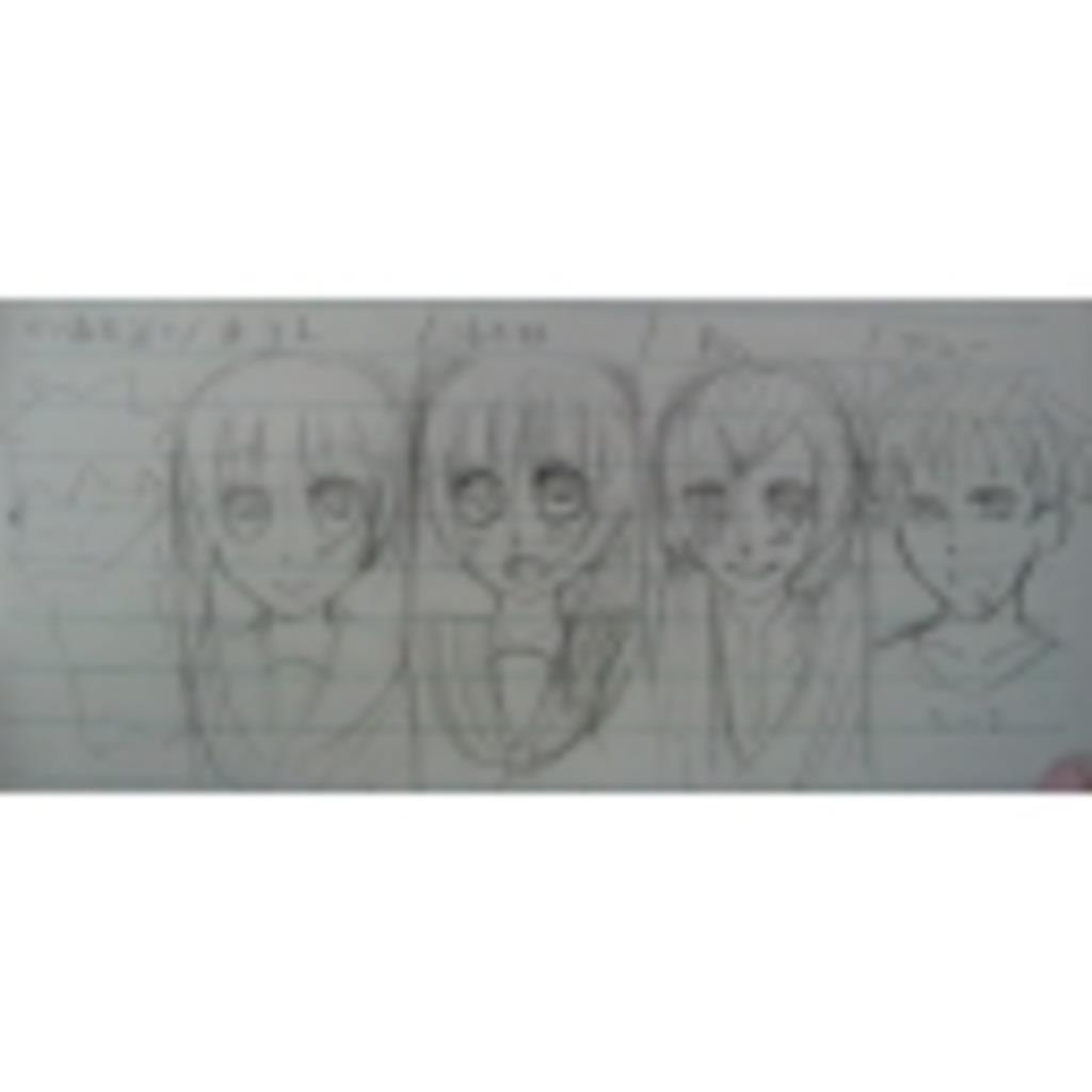 どや顔_Five(.5)