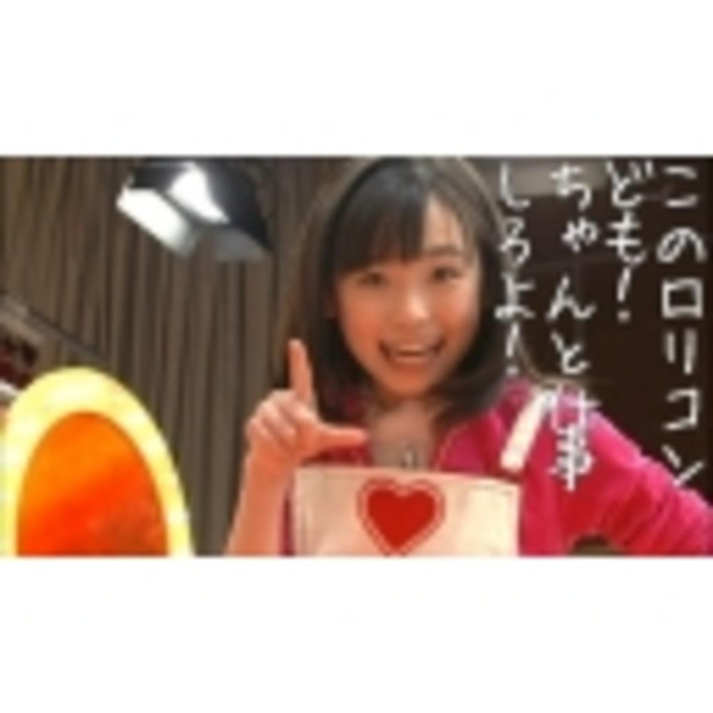 【AKB48】選抜よりもアンダーが好き【ド新規】