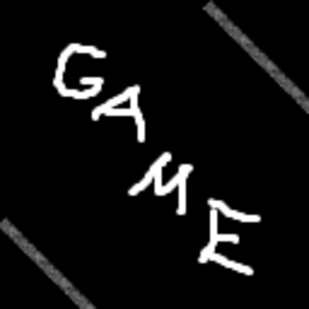 ゲームの穴場