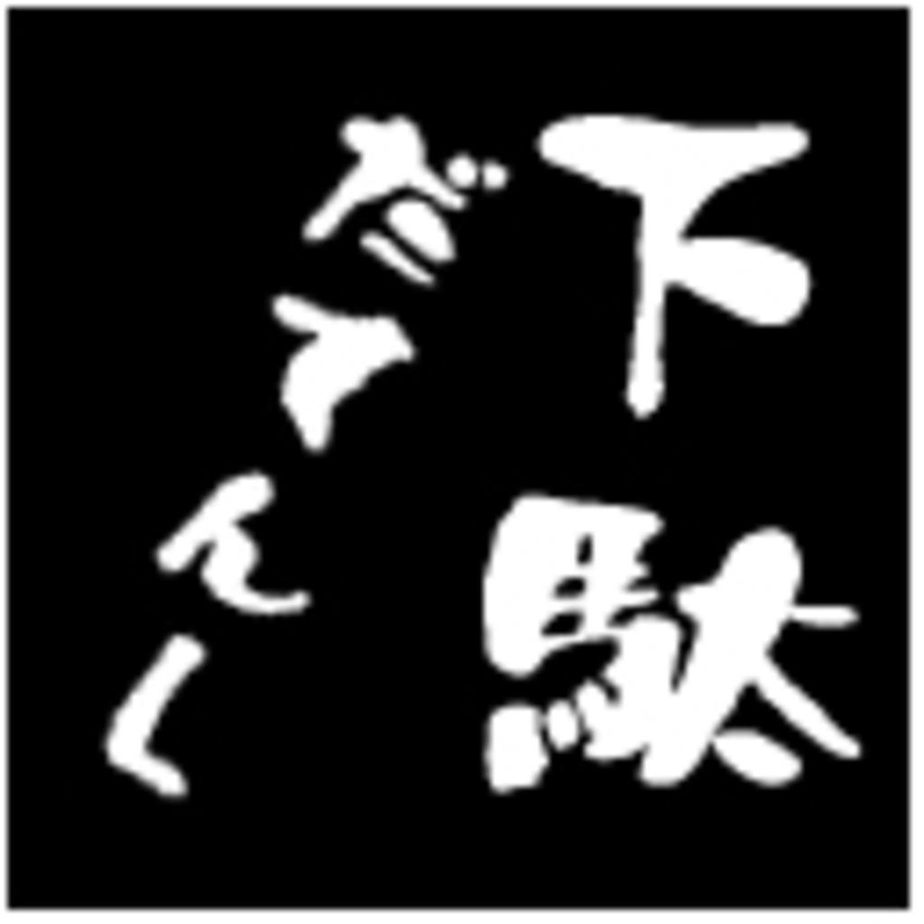 ジェンガ専用放送局