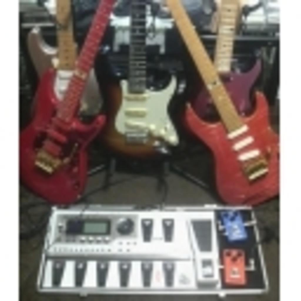 気まぐれギター放送
