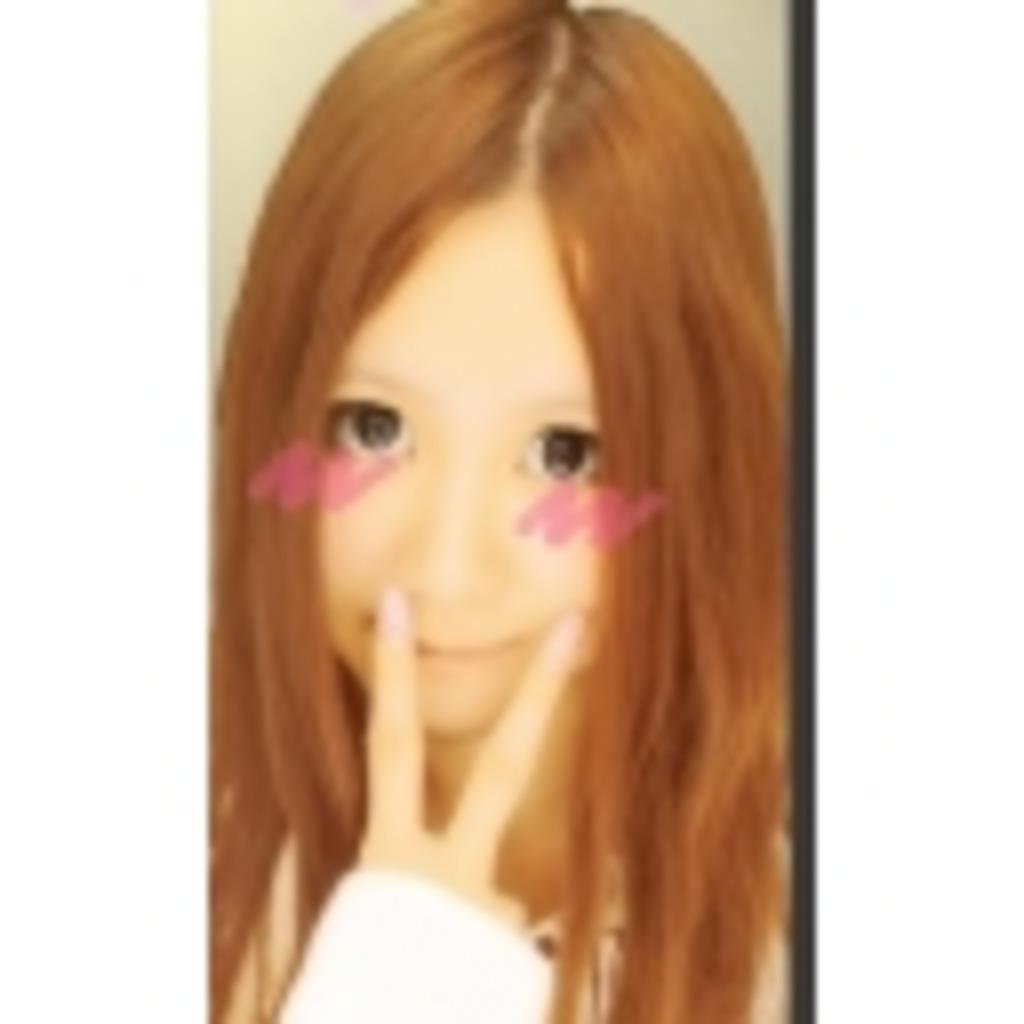 erika&奈緒の放送(*´ω`*)