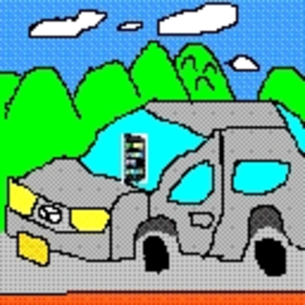 ゆっくり車窓でも見ようか・・・。