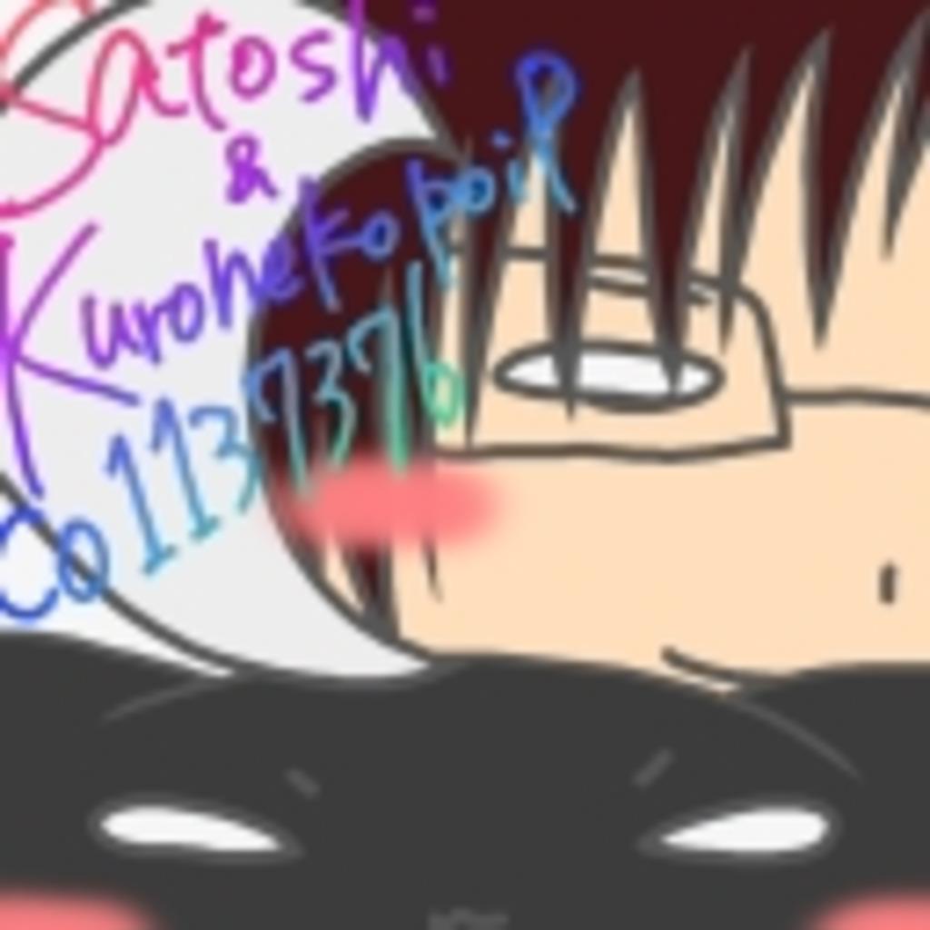 (聡´・ω・)<聡と黒猫っぽいPがひたすら何かするためのコミュ>(・ω・`猫)