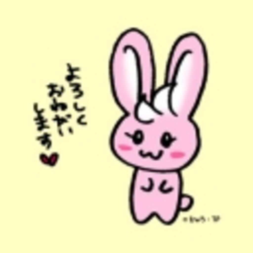 ㋒㋚㋯㋯★はじめての生放送*:.。☆..。.(´∀`人)