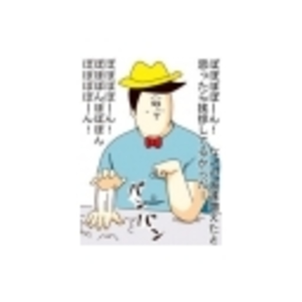 【九州方言】19歳ニコ厨腐女子がぎりぎりトーク【初見大歓迎】