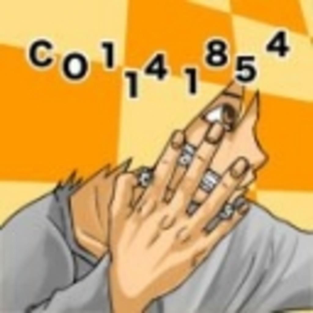 うぇずらじお-NM484.4MHz『生き恥は晒す者』