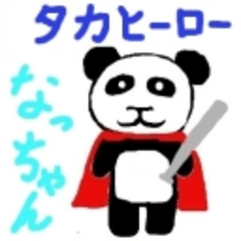 音ゲーマー☆たまり場