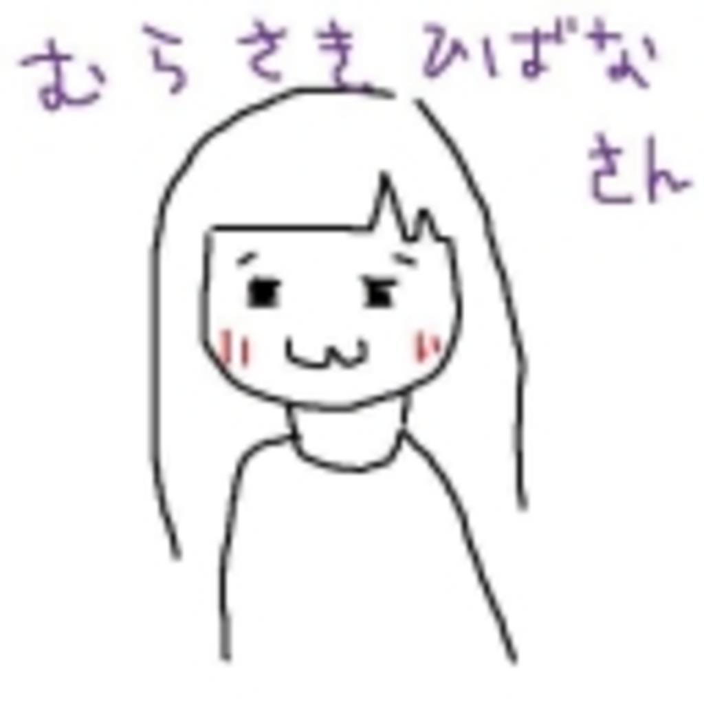 ❀紫 陽花ROOM❀