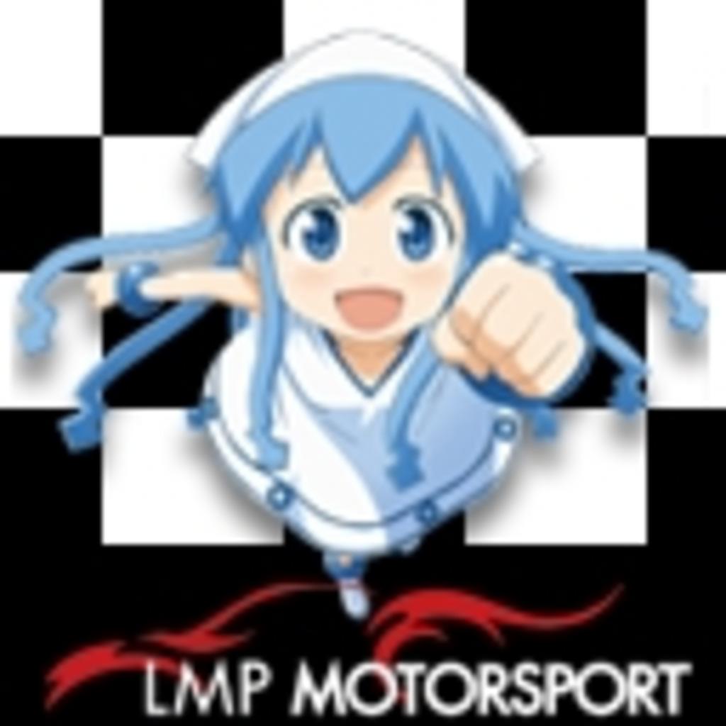 SUPER GT.イカ娘フェラーリ 公式コミュニティ