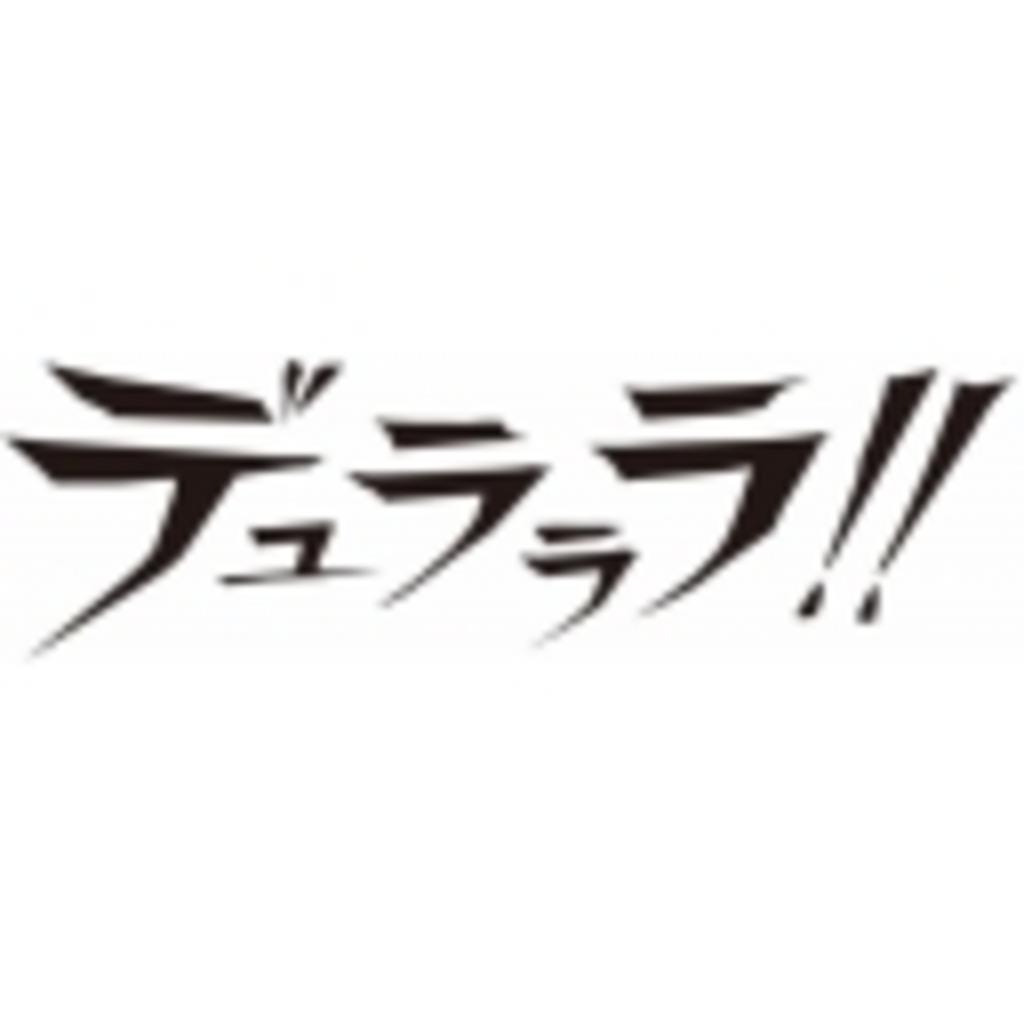 √3点Σヾ(・□・;)デュクシッ