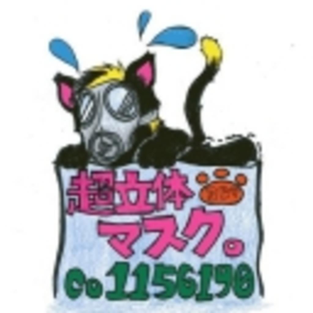 花粉症と鼻炎持ちの立体マスク