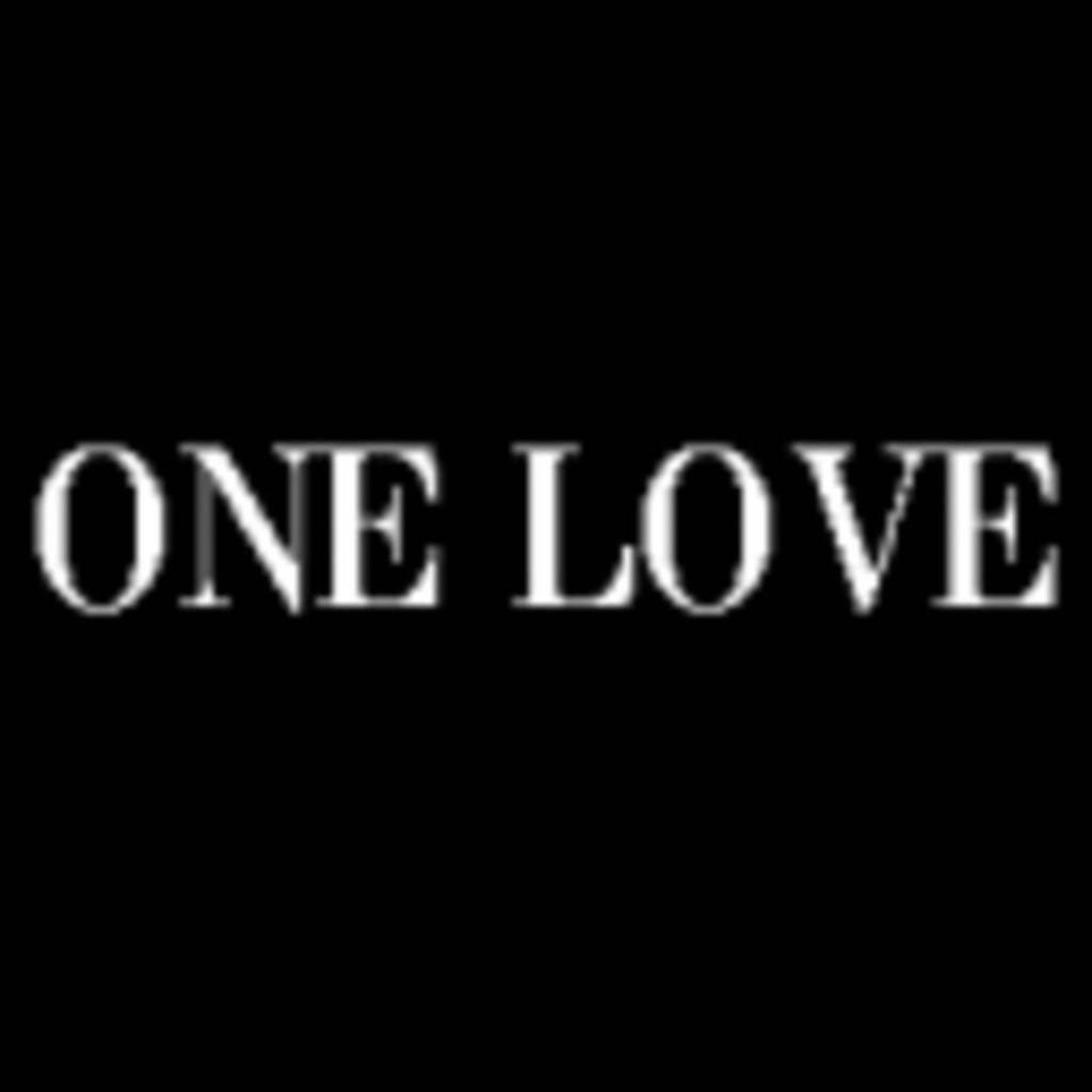 ONE LOVE放送局