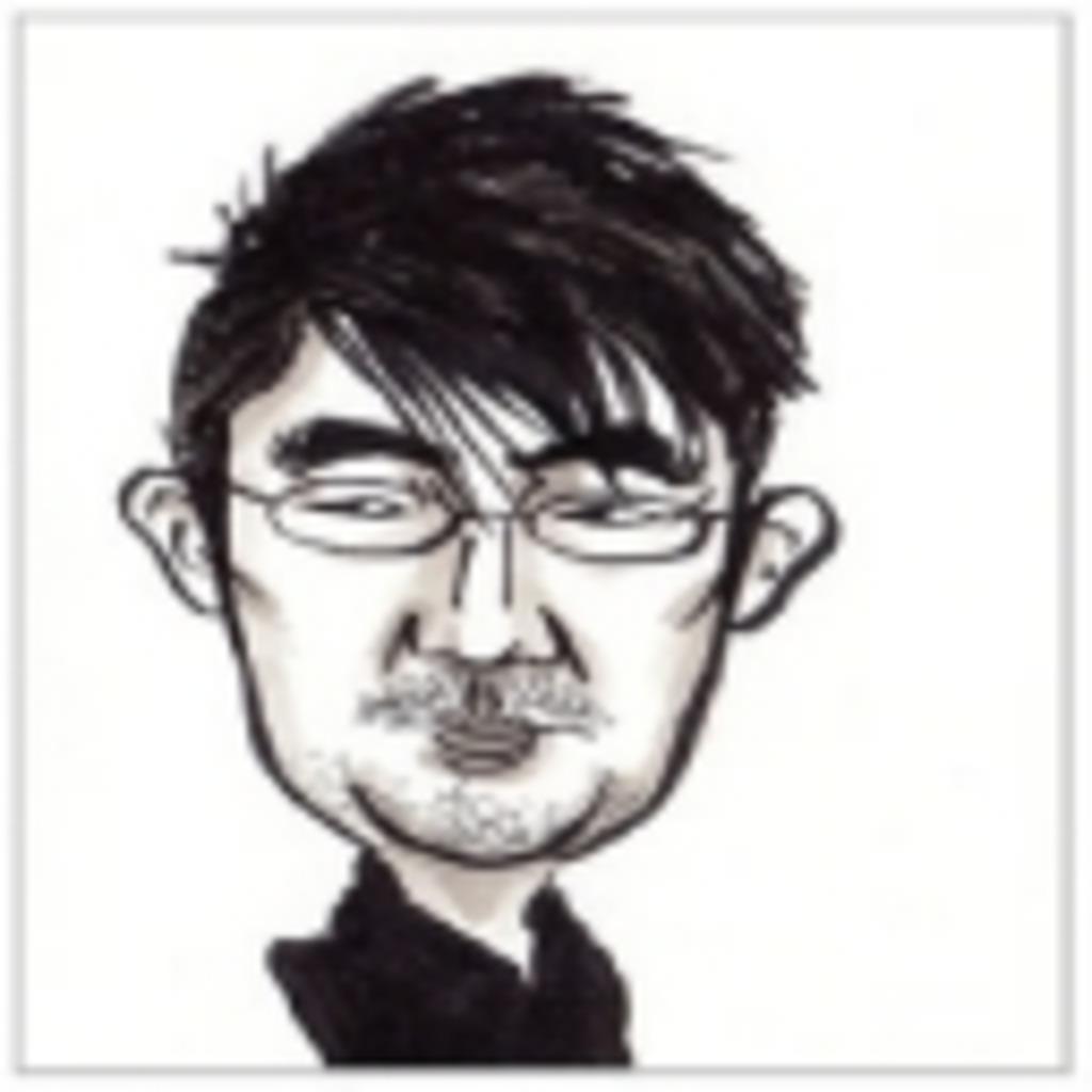【東京事変】ベース【椎名林檎】