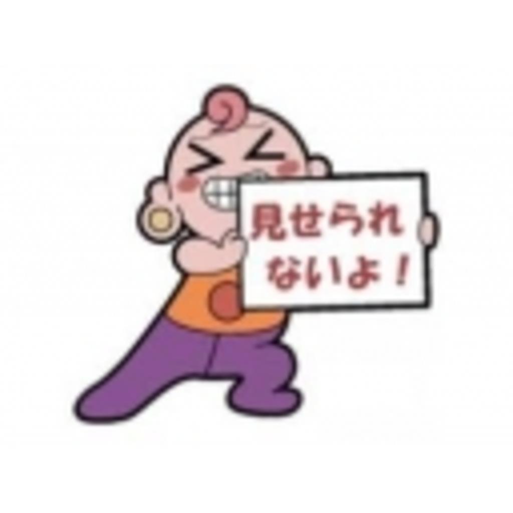 銀杏放送局-GHK  Gimnan Housou Kyoku-