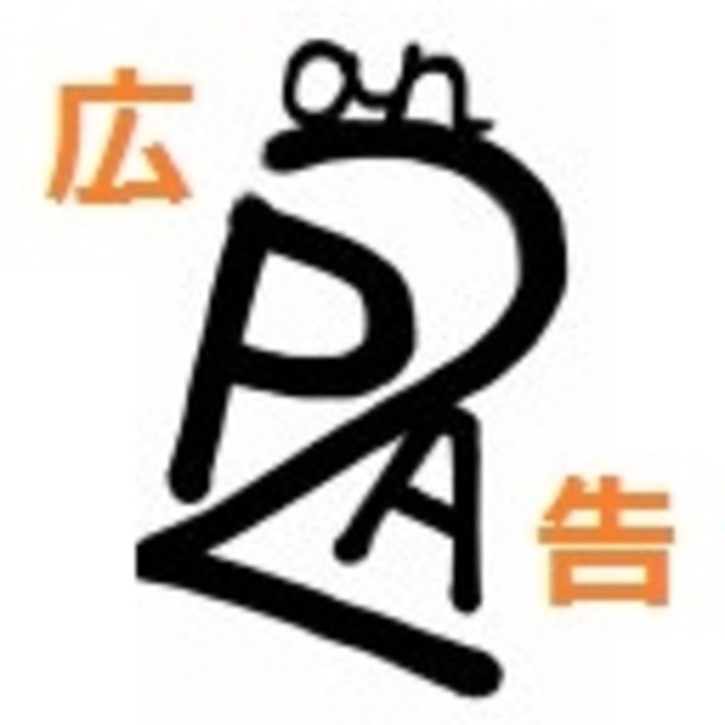 ぱっつぁんのコミュリンク掲示板 \テーレッテー/