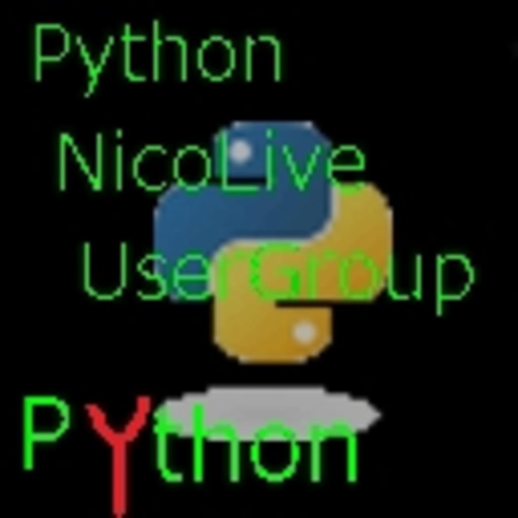 Pythonニコニコ生放送ユーザー会(PyNLUG)