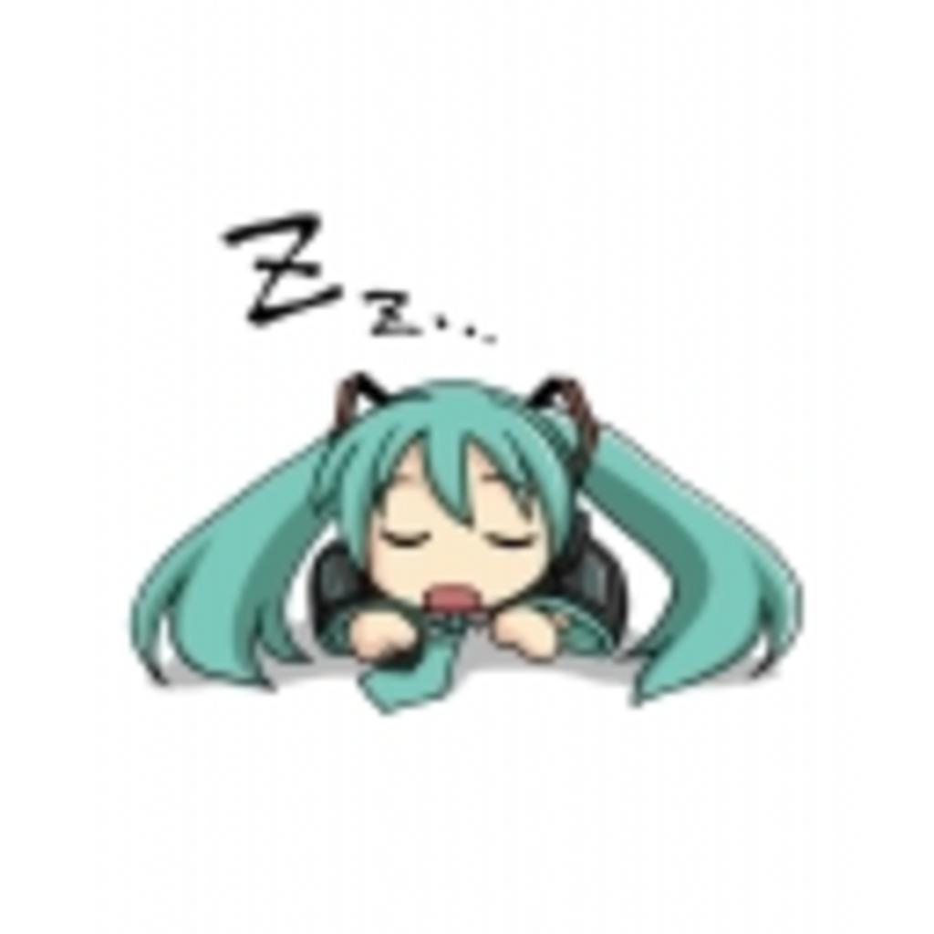 寝ることが好きなんです。