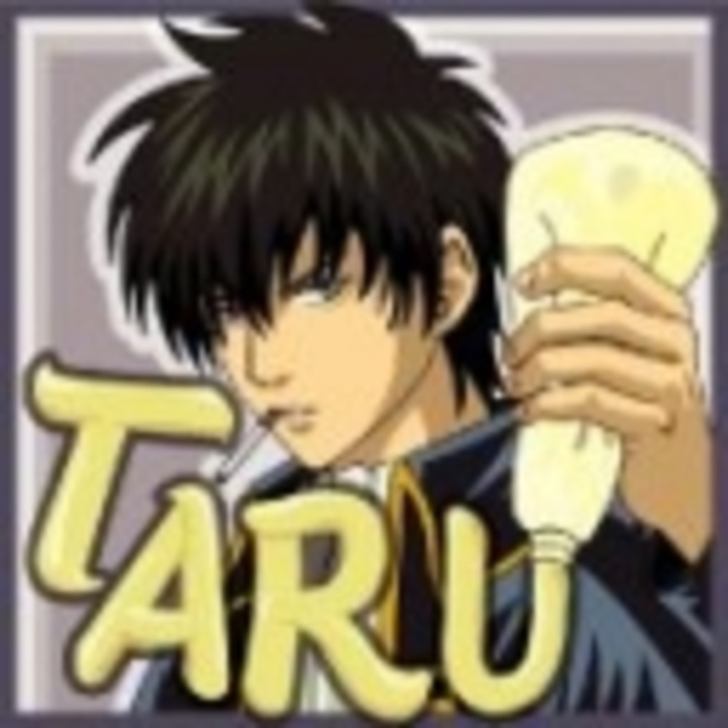 TaRuちゃんねる