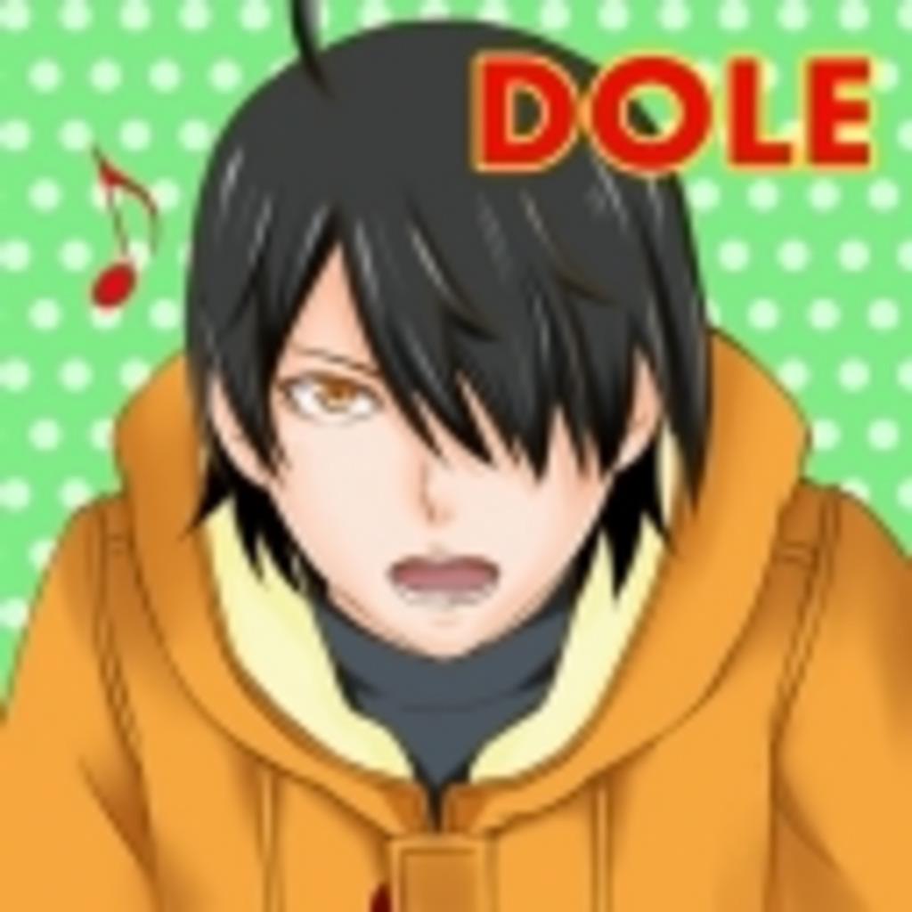 DOLE。物語