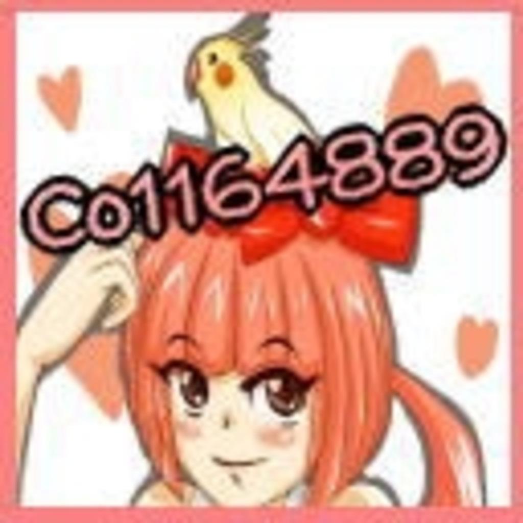 Pink☆Cat☆Village♪
