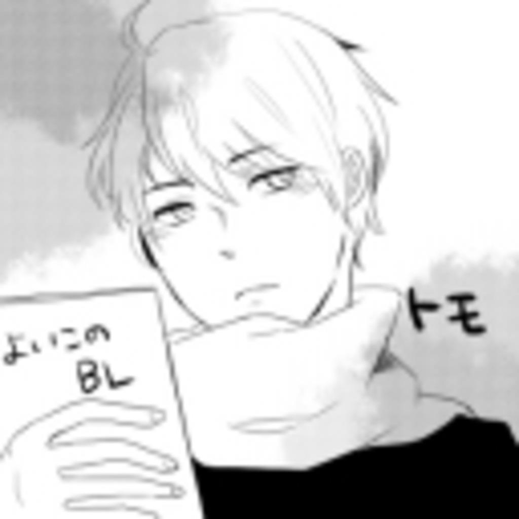 【ステミキ】適当に雑談とか歌練するところ【ないけど】