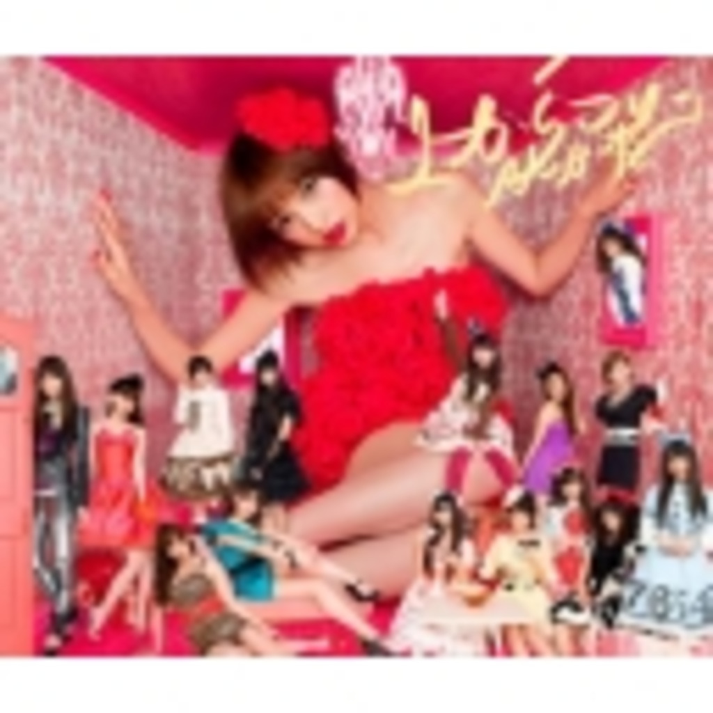 AKB48ルーキーによるイベント盛り沢山な雑談コミュですけど、何か?