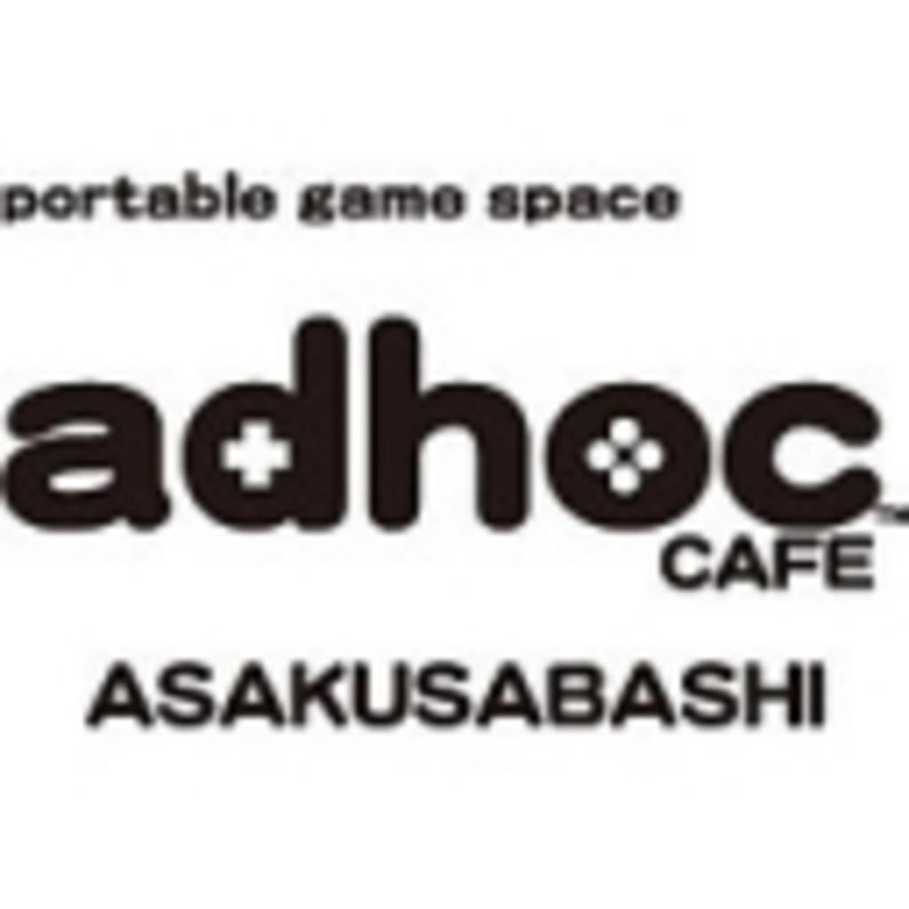 浅草橋集会所 ADHOC CAFE