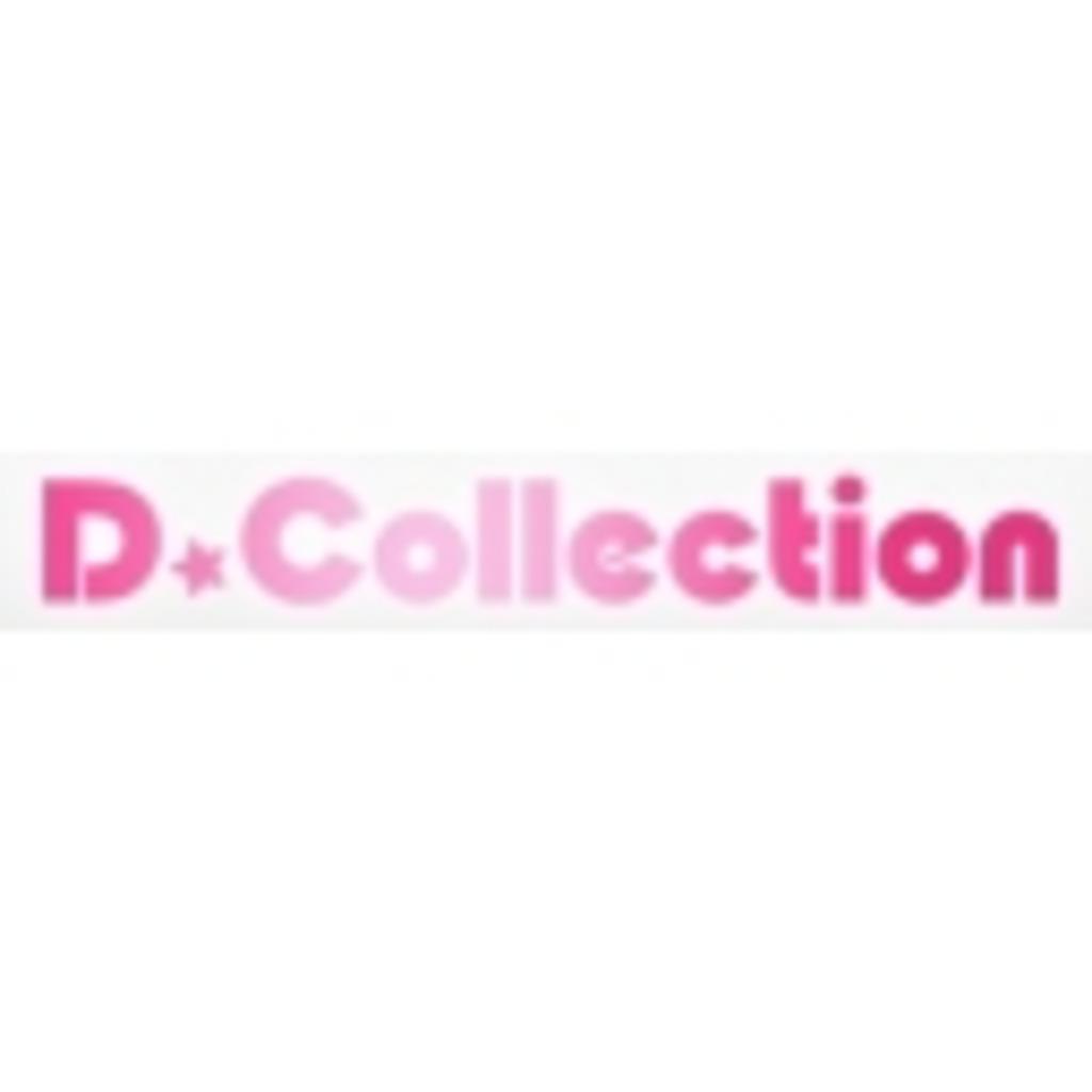 D☆Collection Presents ニコニコ生放送