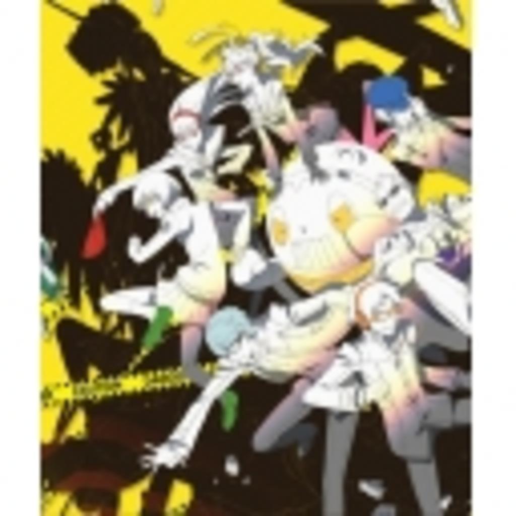 ペルソナ4 ザ アニメーション(Persona 4 the animation)