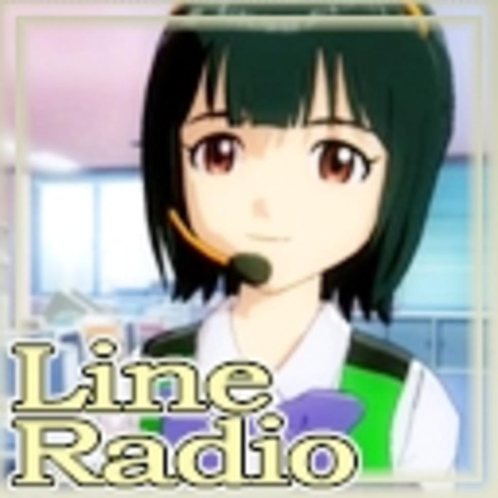 ニコマスLineRadio