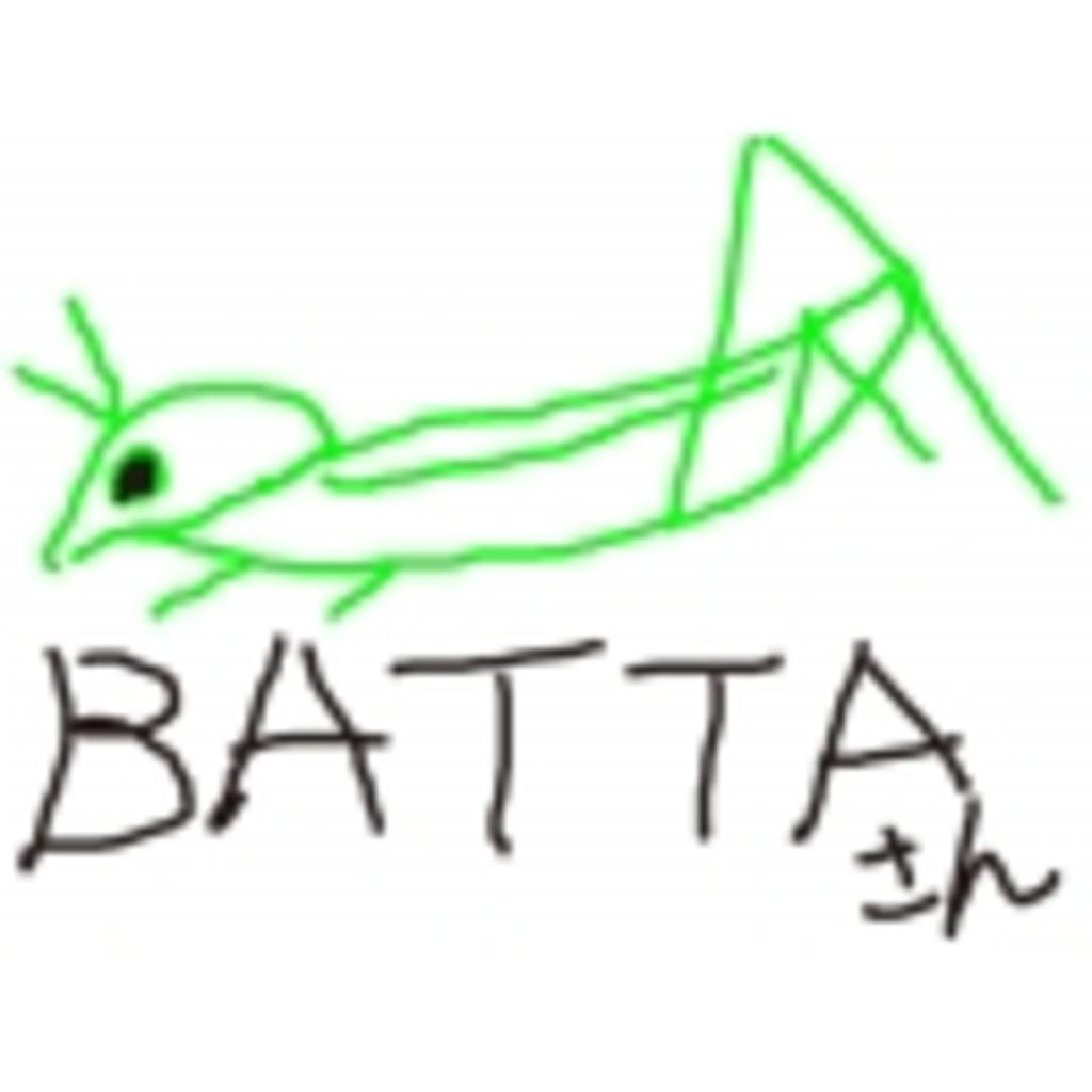 ばった(BETA)コミュ
