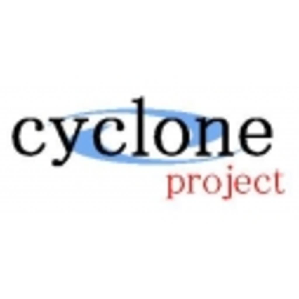 サイクロンproject