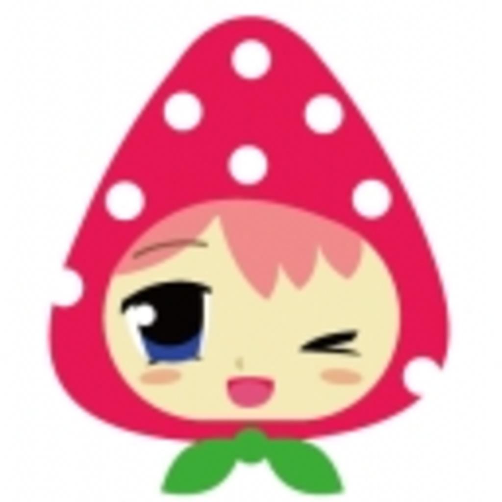 苺会Z(いちごかいぜーた)