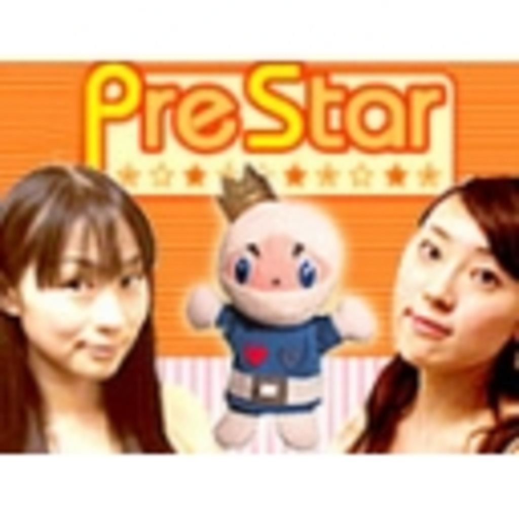 PreStar