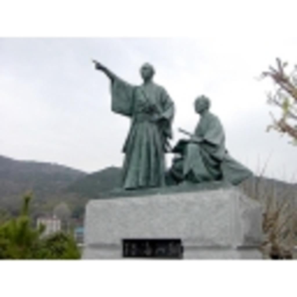 歴史チャンネル&洋楽ロック・パンク・メタル系チャンネル