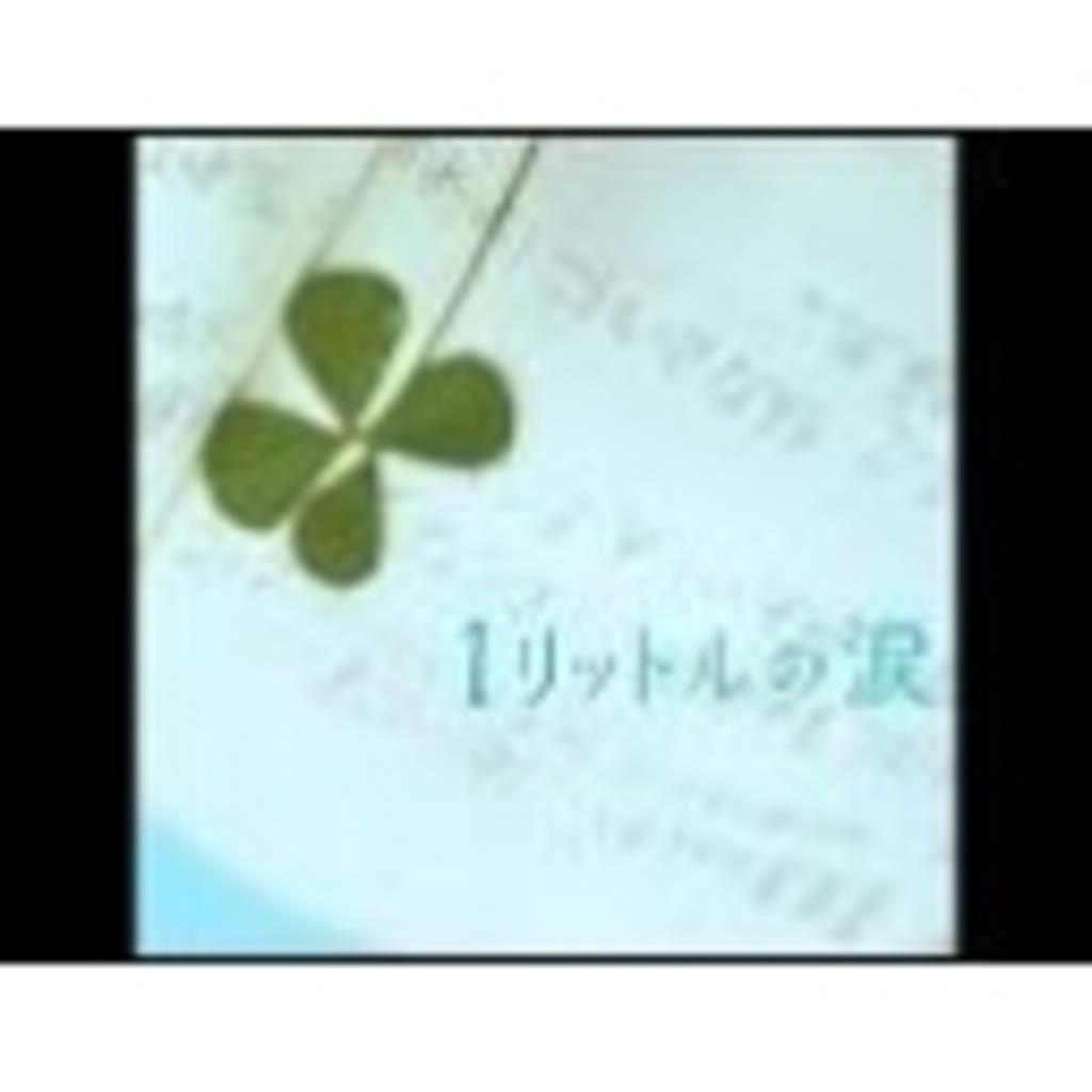 【日本を守りたいお知らせ掲示板】馴れ合い極少。生放送可